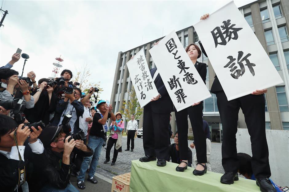 Fukushima court awards locals US$4.5m payout