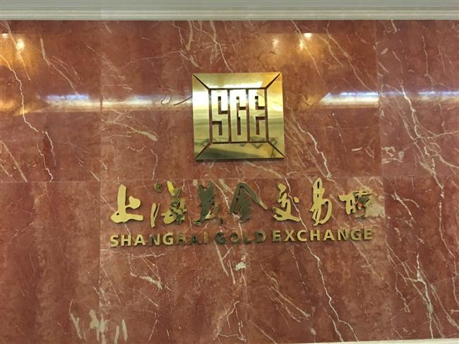 Shanghai Gold Exchange aims high on the Belt&Road Initiative