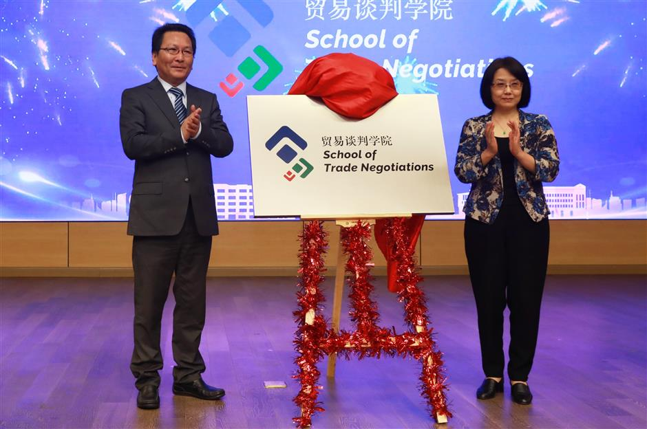 Shanghai gets China's first trade negotiation school