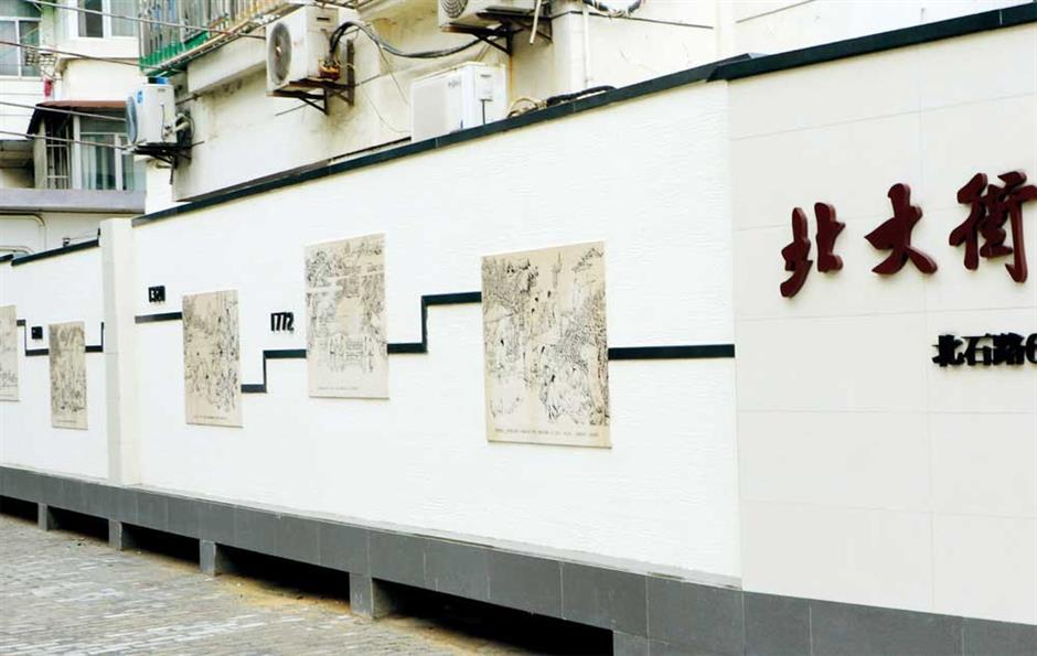 Cultural wall paintings reveal a sense of history