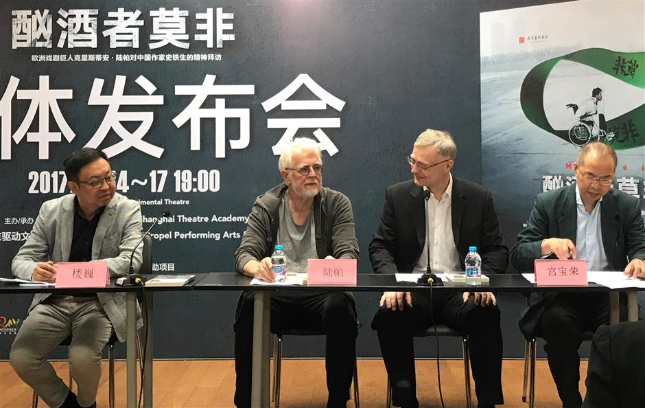 Krystian Lupa's first Chinese theater production to hit Shanghai stage