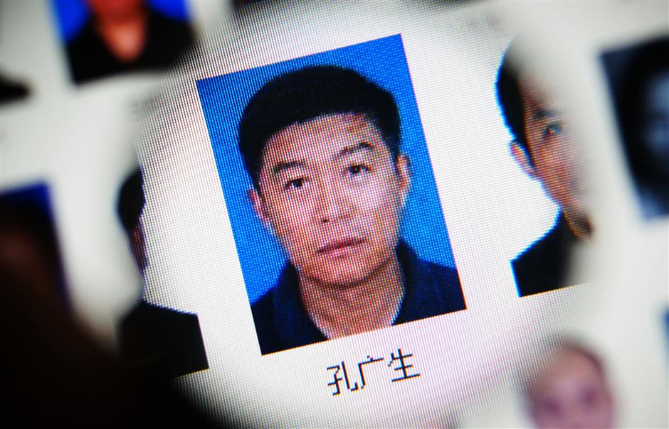 Another Interpol Red Notice fugitive returns to China