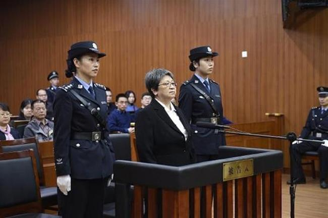 China's most wanted fugitive sentenced to 8 years for embezzlement