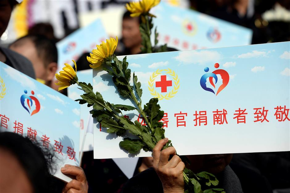 China to train specialists on organ donation