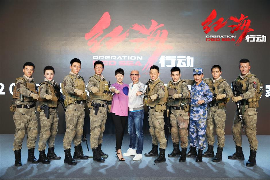New military film about China's navy to be released
