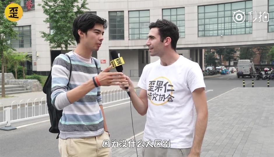 Young Israeli entrepreneur finds his future in China