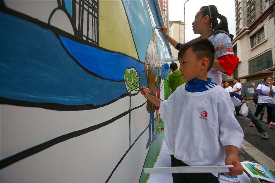 Graffiti painting to welcome the 19th CPC National Congress