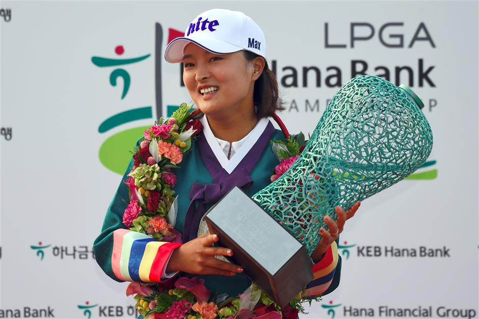 Ko secures first LPGA Tour victory