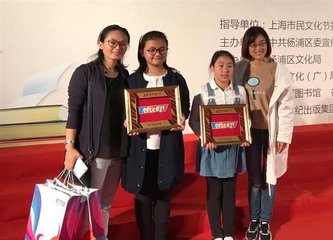 Recitation teams honored at citywide Micro Recitation Contest