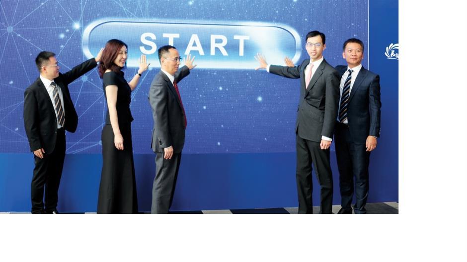 Changning government makes Internet platform pledge