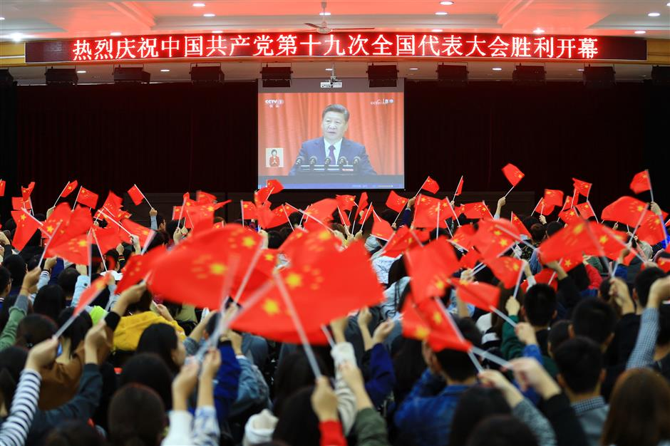 Xi unveils plan to make China 'great modern socialist country' by mid-21st century