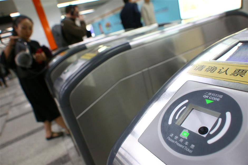 Metro 'ready to accept payment by phone' soon
