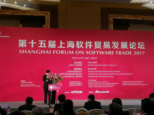 Shanghai's export of software surges over 13 times