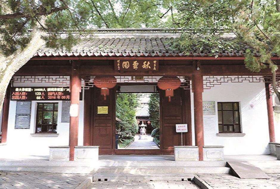 A stroll through 800 years of Jiading heritage