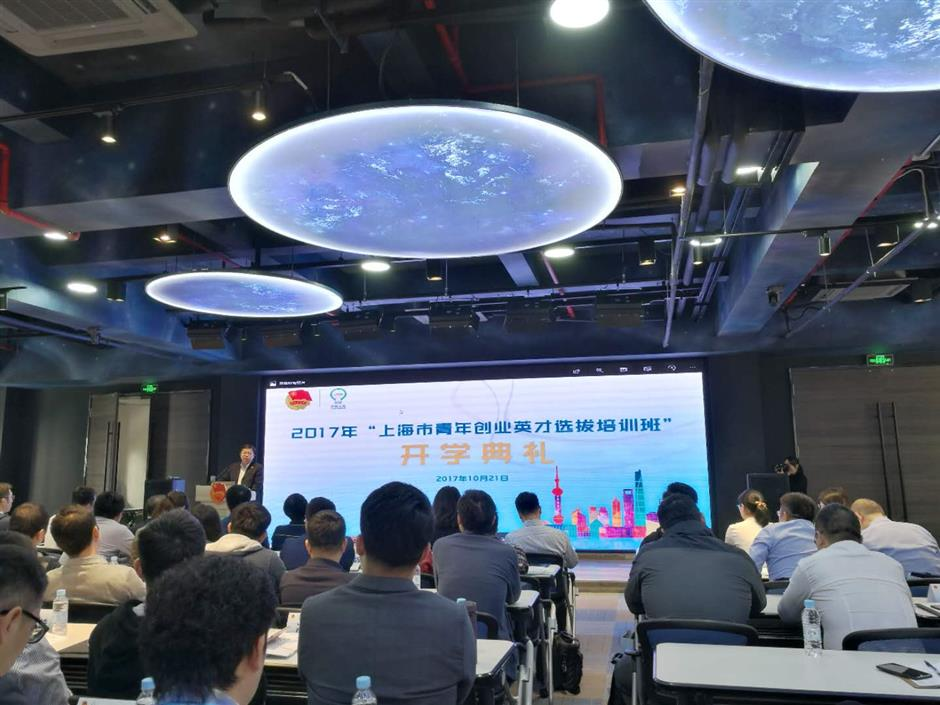 Young entrepreneurs compete to be selected as top talents in Shanghai