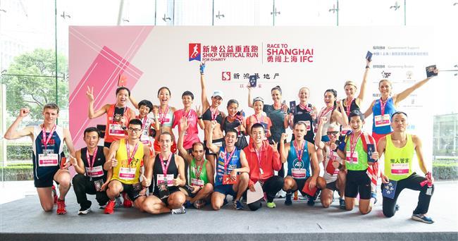 Vertical Run held in Shanghai