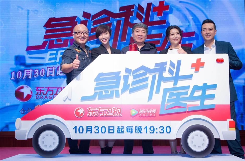 New realistic drama to tell the stories of Chinese ER doctors