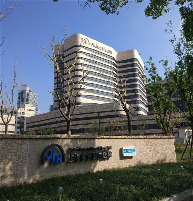 Another international hospital opens in Shanghai