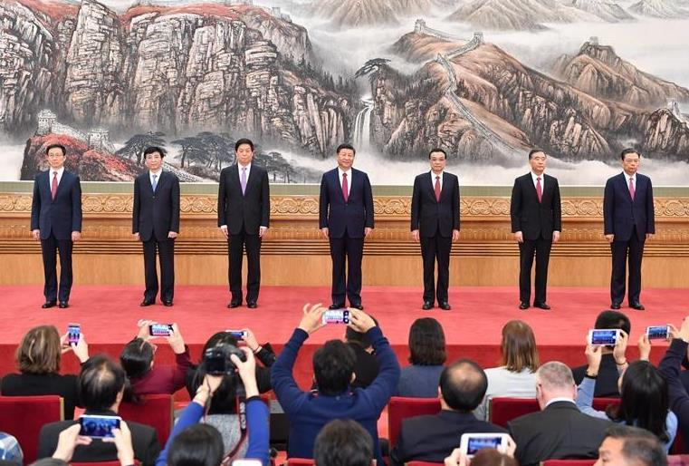 Xi presents new CPC central leadership