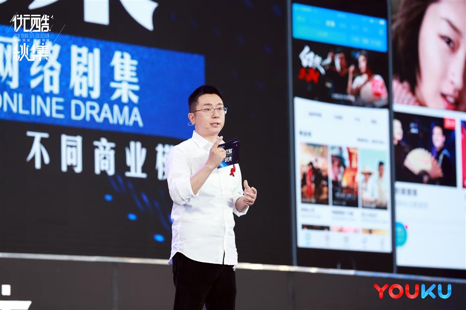 Youku Tudou to invest heavily in shows and dramas to boost viewership