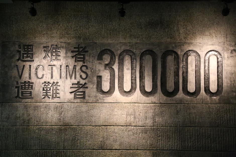 Canada's Ontario adopts motion designating Nanjing Massacre Commemorative Day