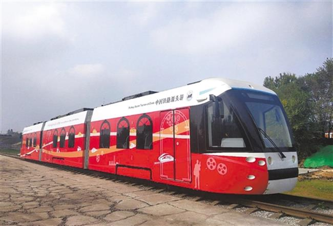 World's first hydrogen-powered tram put into operation in Tangshan