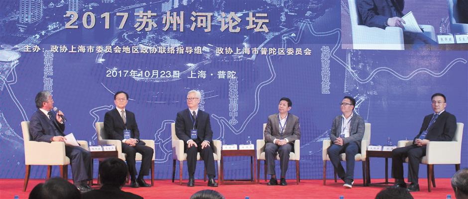 Putuo chalks out intelligent technology plans