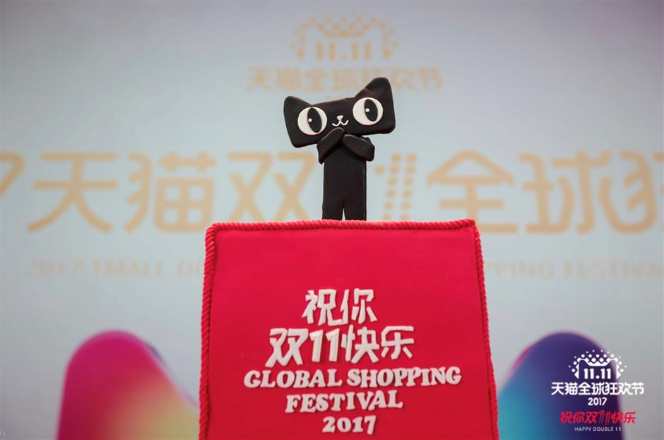 Singles Day shopping spree to showcase of Alibaba's new retail strategy
