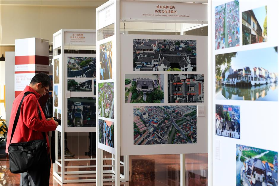 Aerial photos to help keep memories of the city