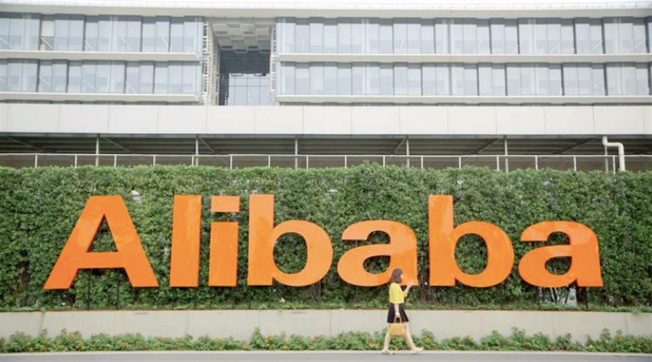 Alibaba's Q3 profit jumps over 70 percent