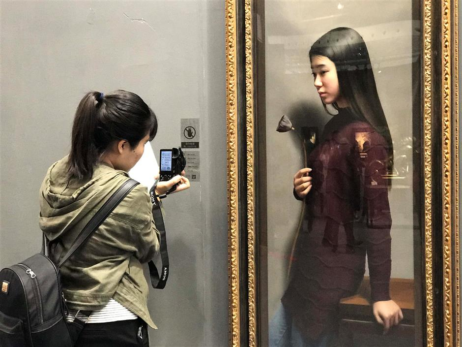 That's not my reflection is it?