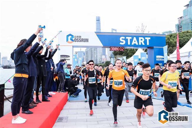 Bosses run in Pudong