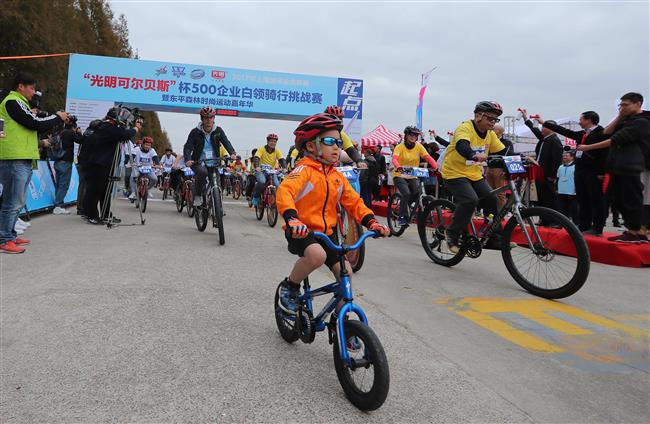 Chongming hosts white collar cycling challenge