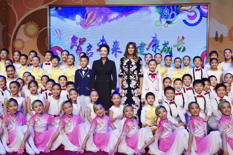 US first lady visits elementary school in Beijing