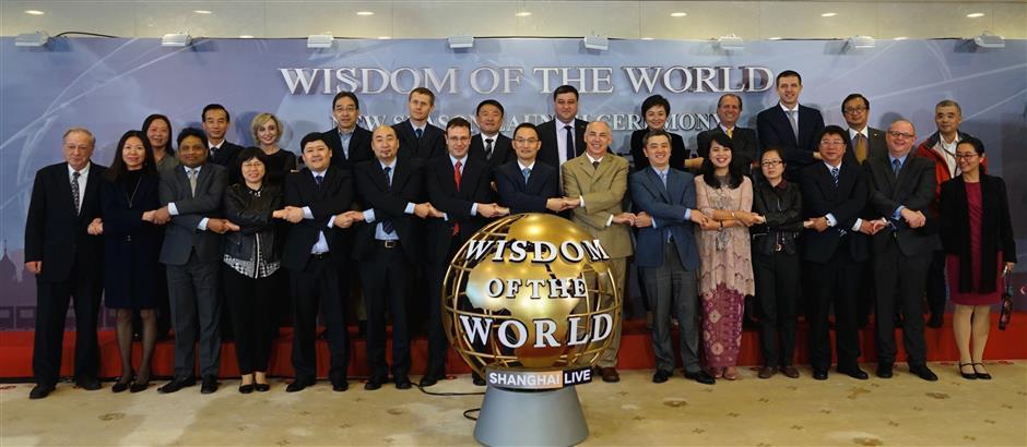 ICS launches new season of 'Wisdom of the World'