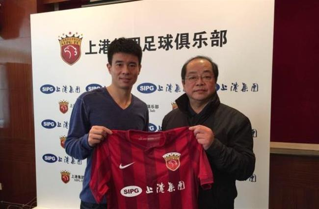 SIPG set to unveil new top officials