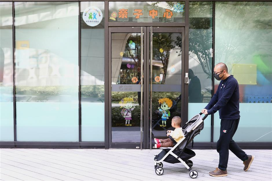 3 Ctrip nursery employees detained by police