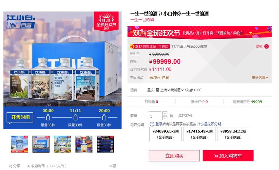 Chinese company offers lifetime of booze for US$1,700