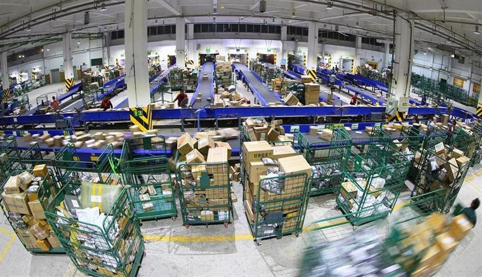 6805e977b0 Online shopping spree sees 331m packages on Singles' Day - SHINE News