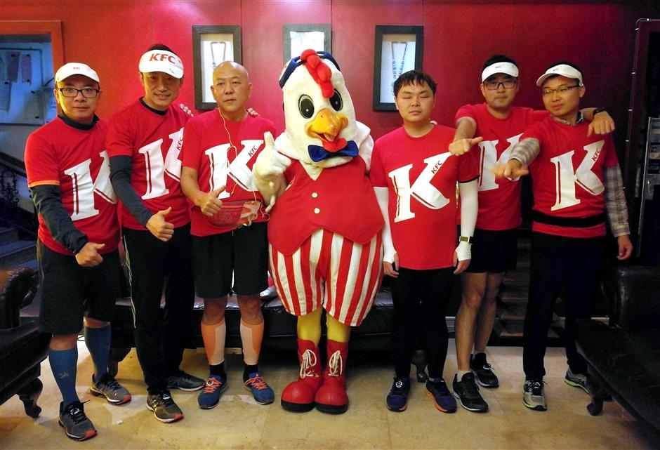 KFChelps visually impaired runners realize marathon dreams