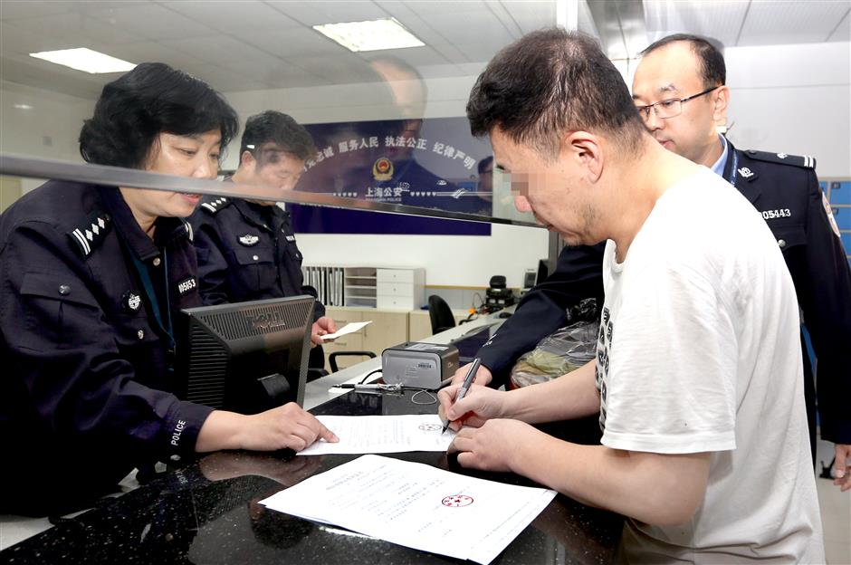 Man wanted in US repatriated