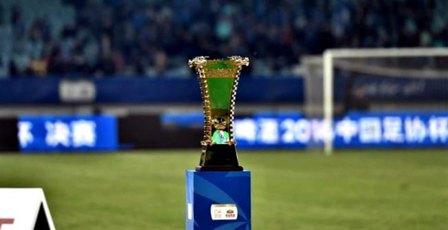 Shanghai teams to battle for CFA Cup title