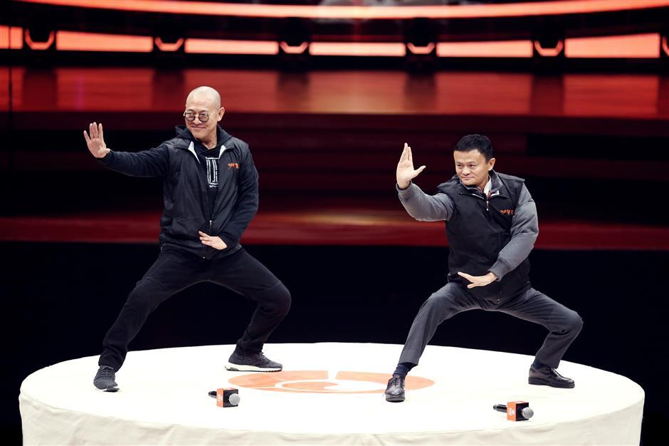 Chinese billionaire Jack Ma and movie star Jet Li promote new form of Tai Chi