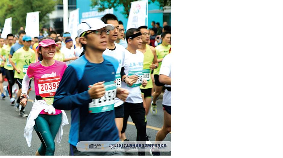 Cultural beauty of district highlighted by marathon
