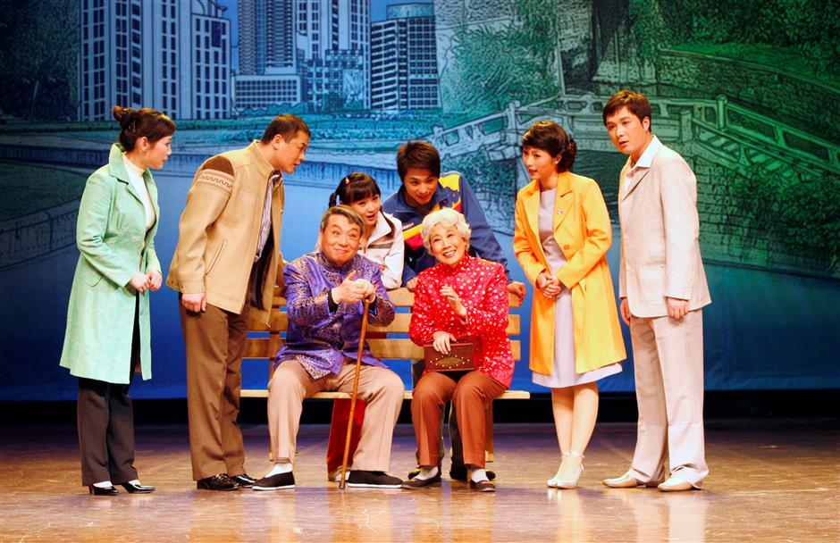 Celebrations kickoff to markShanghai farce's 110th birthday
