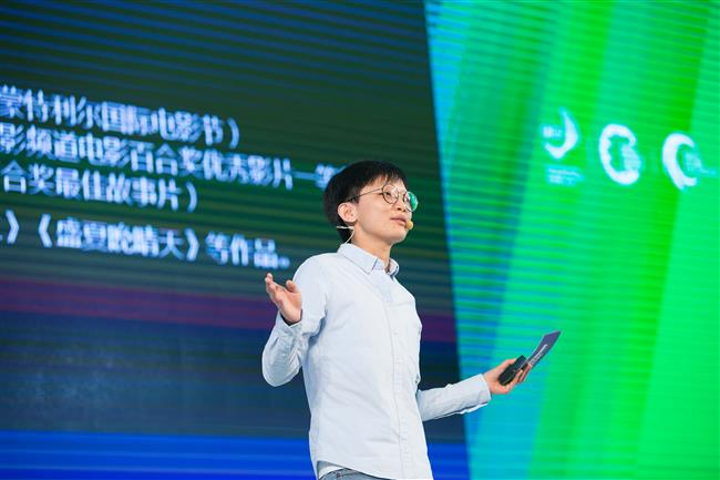 A platform for entrepreneurial innovation
