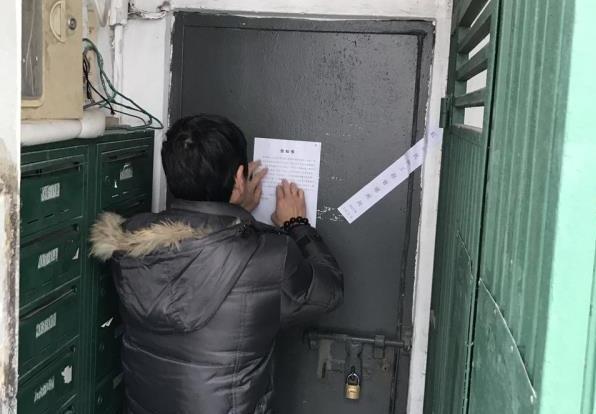 Hongkou tenants moved out of emergency shelters