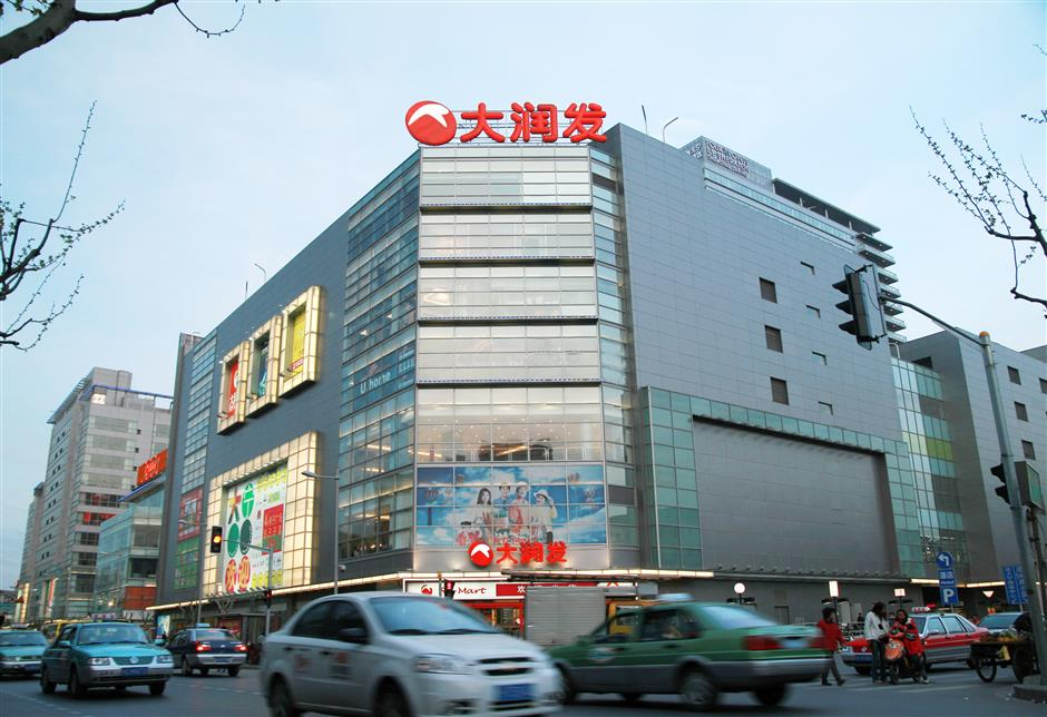 Alibaba pays US$2.9b for stake in Sun Art Retail