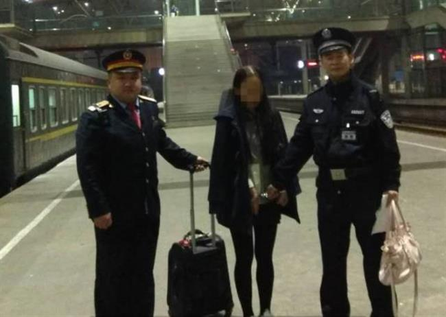 Woman wanted over Ctrip nursery scandal caught