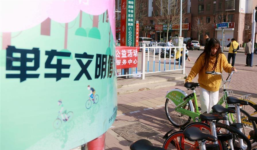Is the bubble bursting for China's shared bike industry?